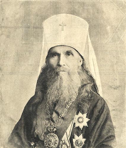 следующий фото митрополита макария тем, как